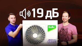 Видео обзор Ballu BSVP-12HN1