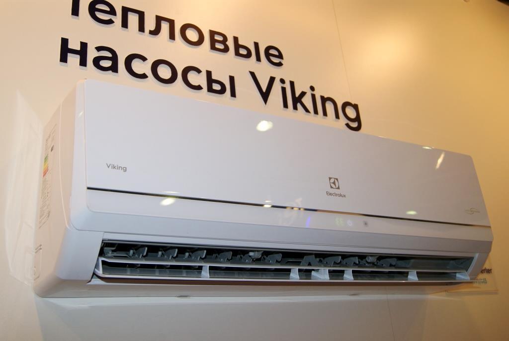 Electrolux Viking - тепловой насос