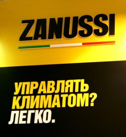 Zanussi, - производитель кондиционеров