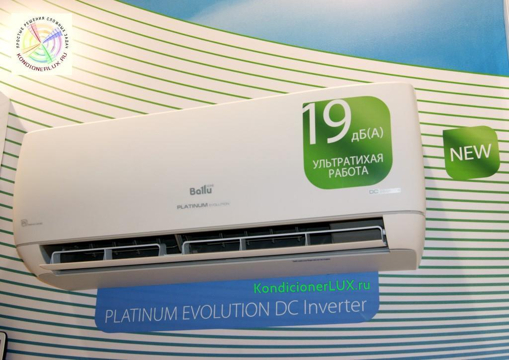 Ballu серии Platinum Evolution ERP DC Inverter