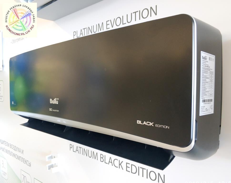 Чёрный Ballu BSPI-13HN1/BL/EU