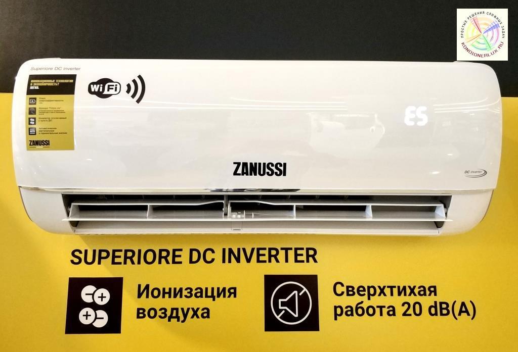Сплит-система ZANUSSI ZACS/I-09 SPR/A17/N1